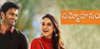 sammohanam movie Worldwide Collections