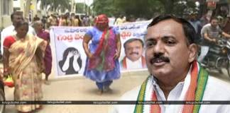 Lady sexual allegations on congress Ex mla