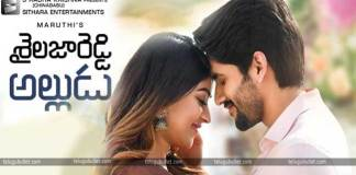 Re-recording works not completed on sailaja reddy alludu