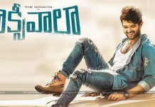 Vijay Devarakonda Taxiwala Movie Postponed