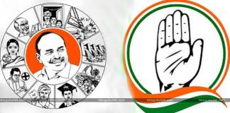 AP congress to work against bjp and ycp