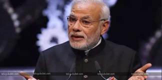 PM Modi Gives Clarity On Alliance With KCR