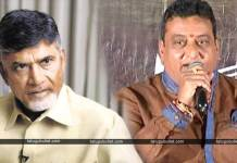 prudhvi raj comments on chandrababu