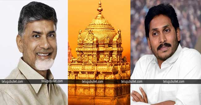 ramana deekshitulu will be appointed again if ycp wins
