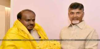 reason behind kumaraswamy meets ap cm