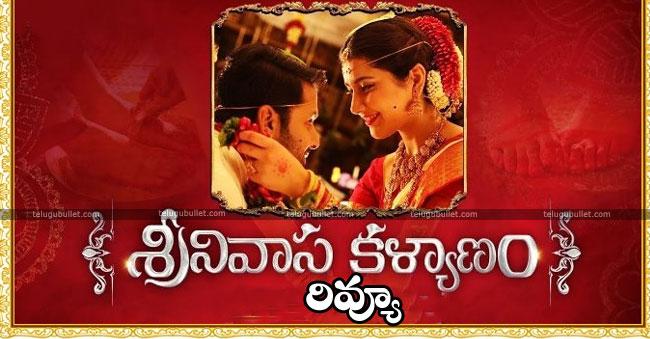 srinivasa kalyanam review