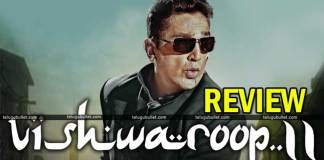 vishwaroopam-2--review
