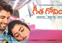 geetha govindam movie collections