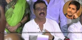 Naresh Comments On Mahesh Babu