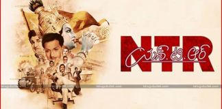 Many Songs In NTR Biopic Movie