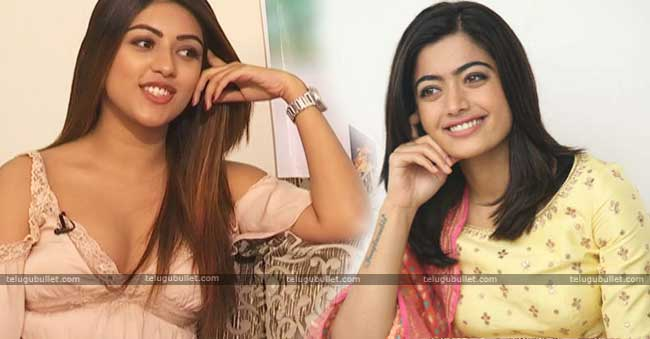 Heroine Emanuel Rejected The Geetha Govindham Movie
