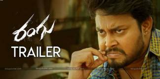 Tanish Rangu movie trailer