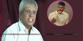 Undavalli Arun Kumar Comments On AP CM Chandrababu