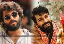 VijayDevarakonda Is Next To RamCharan