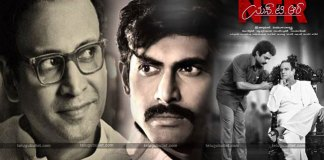 NTR Kathanayakudu Movie First Day Collection