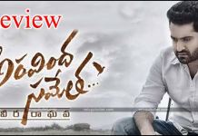Aravindha-Sametha-Movie-Review