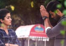 Geetha Govindam Blockbuster In Tamil