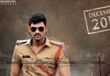 Bellamkonda Sreenivas 'Kavacham' first look