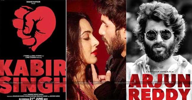 Kabir Singh is the title of Shahid Kapoor
