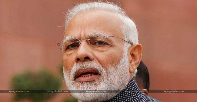 PM Modi Shah To Visit Andhra Pradesh In February