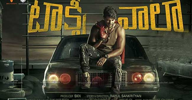 taxiwala movie review