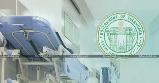 Telangana Private Hospitals Withdraw Strike And Started Aarogyasri Services