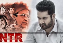 Jr. NTR Speech At NTR Biopic Audio Launch