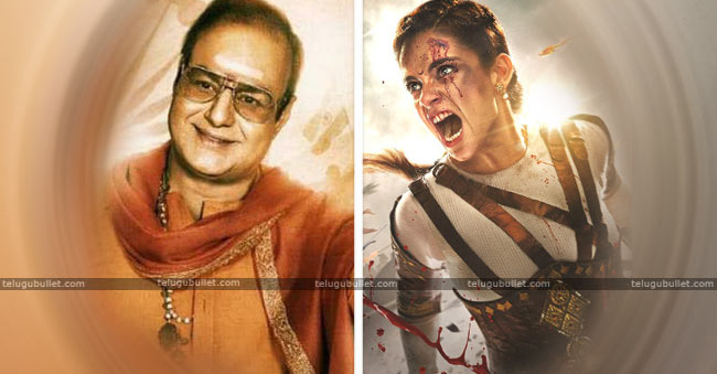 Manikarnika Movie Release On Republic Day
