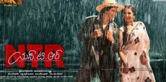 ntr biopic movie four hours in theaters