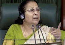 Bjp Plans To Suspend TDP MPS