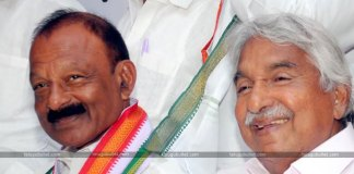 Congress Leaders Gives Clarity On TDP