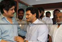 Akkineni Nagarjuna Meets Ysrcp Chief Ys Jagan At Lotus Pond Hyderabad