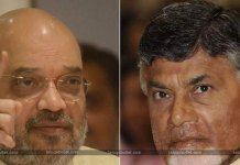 Amit Shah Sensational Comments On Chandrababu