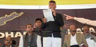 Chandrababu Naidu Ends Deeksha Hits Out Amit Shah Letter In End Speech