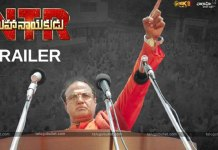 NTRMahanayakudu Official Trailer