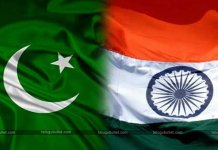 Pak to Complete UNO About India