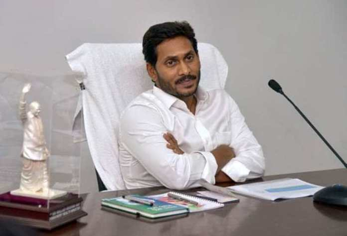 jagan sarkar support for the family of ongole rape victim