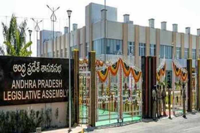 ap assembly meeting started