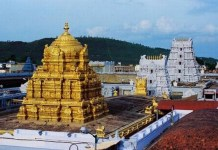 Tirumala temple closed on july 16