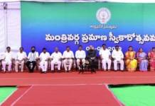 allocation of branches to ap ministers