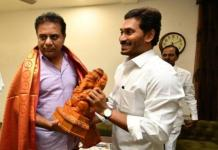 jagan given special gift to ktr