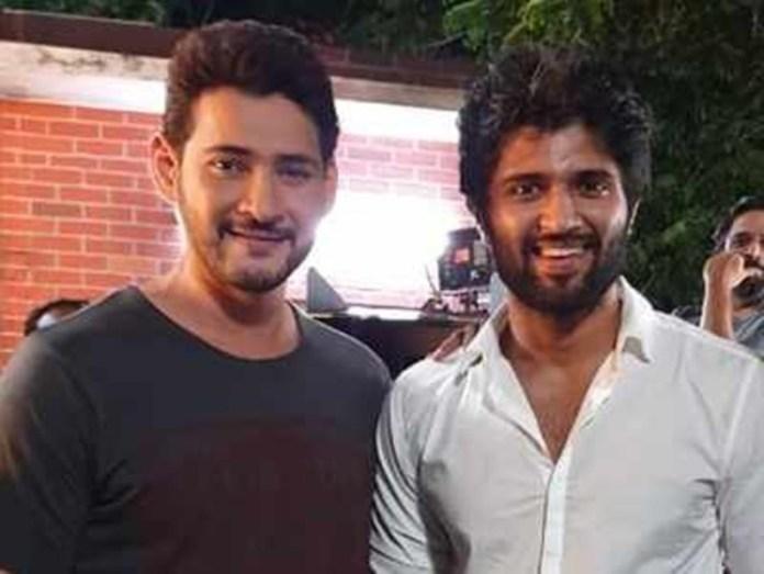 Mahesh Babu will make a film with Vijay