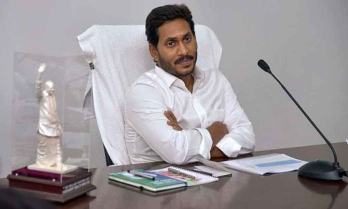 First cabinet meeting of the jagan
