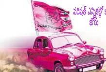 car speed in parishad elections