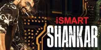 another trailer from ismart shankar
