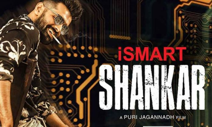 another trailer from ismart shankar