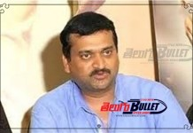 bandla ganesh acts in mahesh movie