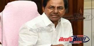 cm kcr chinthamadaka tour schedule fixed