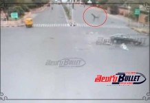 car bike accident in jaipur