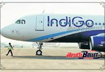 financial result of leading private airline indigo
